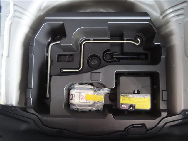 S 横滑り防止機能 スマートキー キーレス ETC(30枚目)