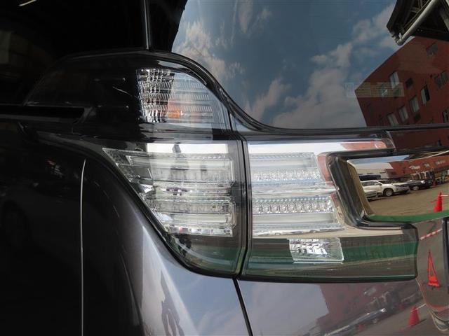 2.5Z Aエディション ゴールデンアイズ 記録簿 衝突被害軽減システム 横滑り防止機能 メモリーナビ フルセグ DVD再生 ミュージックプレイヤー接続可 後席モニター スマートキー キーレス ETC 両側電動スライド LEDヘッドランプ(15枚目)