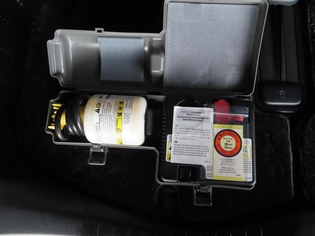 2.5Z Aエディション ゴールデンアイズ 記録簿 衝突被害軽減システム 横滑り防止機能 メモリーナビ フルセグ DVD再生 ミュージックプレイヤー接続可 後席モニター スマートキー キーレス ETC 両側電動スライド LEDヘッドランプ(28枚目)