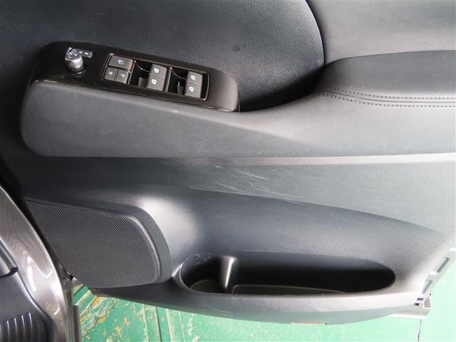 2.5Z Aエディション ゴールデンアイズ 記録簿 衝突被害軽減システム 横滑り防止機能 メモリーナビ フルセグ DVD再生 ミュージックプレイヤー接続可 後席モニター スマートキー キーレス ETC 両側電動スライド LEDヘッドランプ(31枚目)