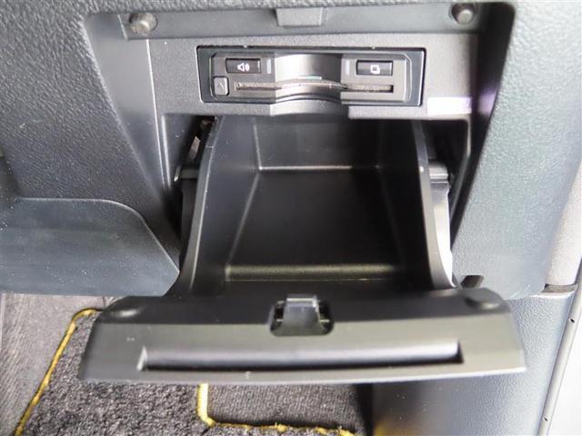 2.5Z Aエディション ゴールデンアイズ 記録簿 衝突被害軽減システム 横滑り防止機能 メモリーナビ フルセグ DVD再生 ミュージックプレイヤー接続可 後席モニター スマートキー キーレス ETC 両側電動スライド LEDヘッドランプ(32枚目)