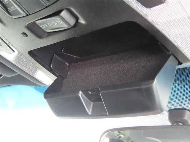 2.5Z Aエディション ゴールデンアイズ 記録簿 衝突被害軽減システム 横滑り防止機能 メモリーナビ フルセグ DVD再生 ミュージックプレイヤー接続可 後席モニター スマートキー キーレス ETC 両側電動スライド LEDヘッドランプ(33枚目)
