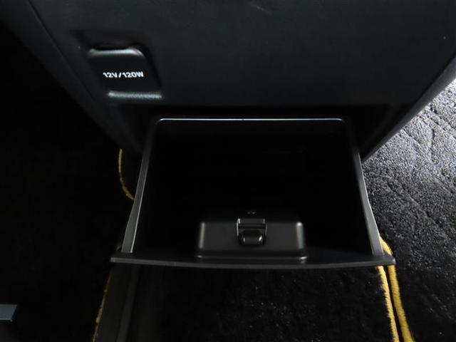 2.5Z Aエディション ゴールデンアイズ 記録簿 衝突被害軽減システム 横滑り防止機能 メモリーナビ フルセグ DVD再生 ミュージックプレイヤー接続可 後席モニター スマートキー キーレス ETC 両側電動スライド LEDヘッドランプ(36枚目)