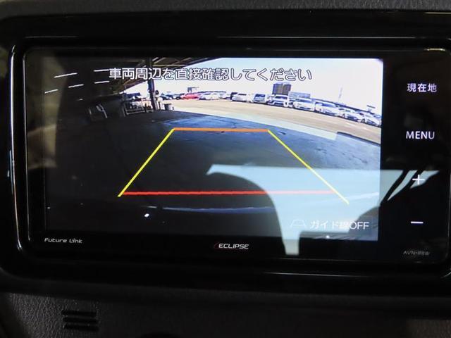 ハイブリッドF ワンオーナー 衝突被害軽減システム 横滑り防止機能 メモリーナビ フルセグ DVD再生 ミュージックプレイヤー接続可 バックカメラ ドラレコ スマートキー キーレス(11枚目)