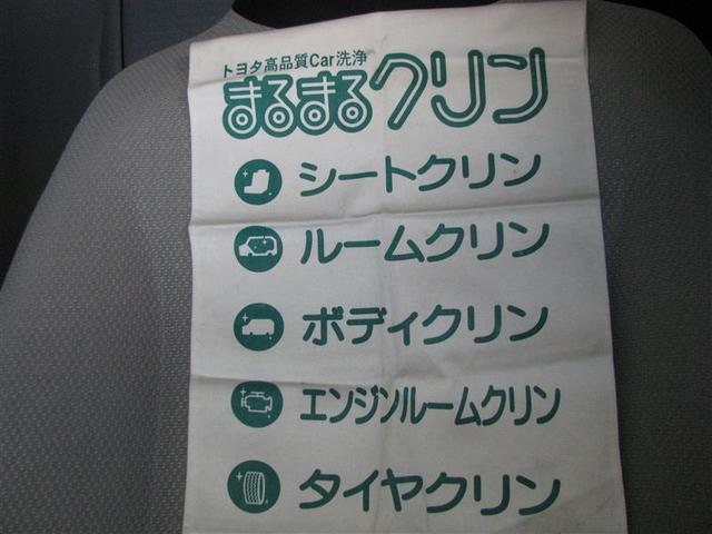 トヨタ ヴィッツ F スマートストップパッケージ メモリーナビフルセグTV