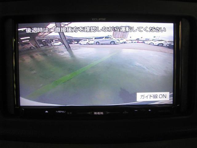ダイハツ アトレーワゴン カスタムターボRS 1年保証付 SDナビフルセグTV HID