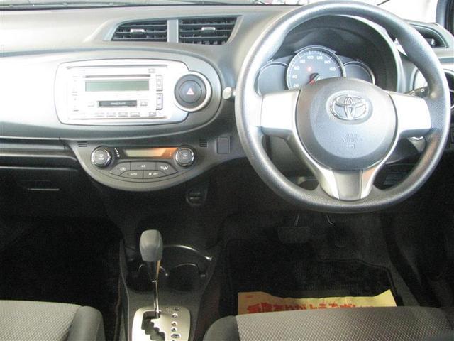 トヨタ ヴィッツ F スマイルエディション 1年保証付 スマートキー