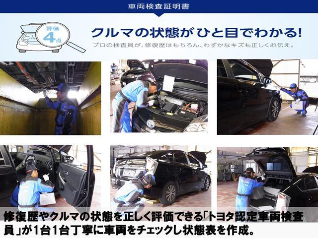 G 1年保証付 バックカメラ スマートキー HIDライト(18枚目)