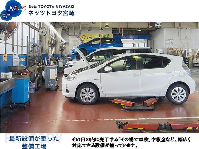 「トヨタ」「アクア」「コンパクトカー」「宮崎県」の中古車28