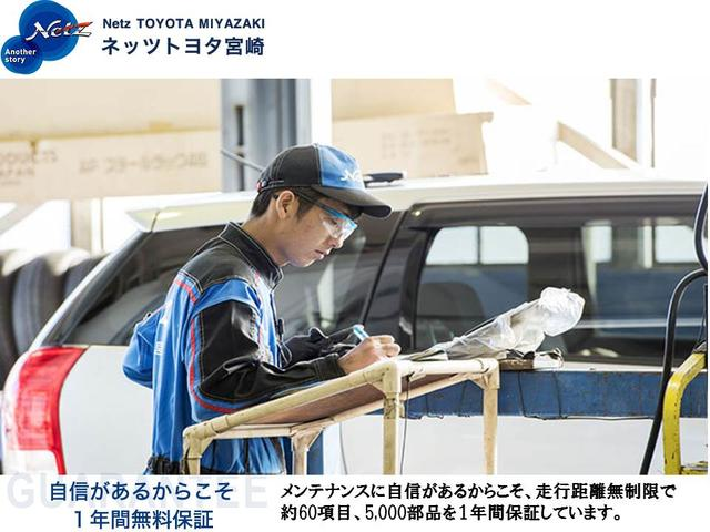 「トヨタ」「アクア」「コンパクトカー」「宮崎県」の中古車29