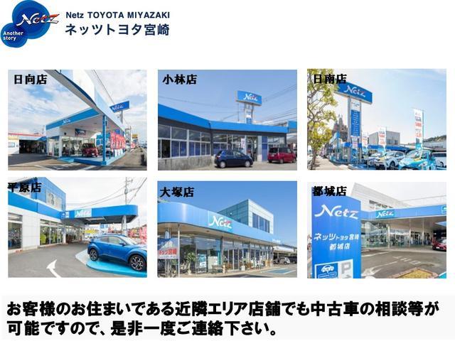 「トヨタ」「アクア」「コンパクトカー」「宮崎県」の中古車31