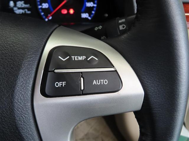 「トヨタ認定車両検査員」がクルマの状態をくまなく検査し評価。だれでも中古車の状態がすぐにわかるよう、プロが客観的に評価。修復歴はもちろん、わずかなキズも正確にお伝えします。