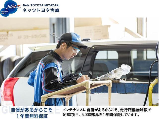 トヨタ認定中古車!トヨタならではの『3つの安心』をセットにしたトヨタ販売店の中古車ブランドです。