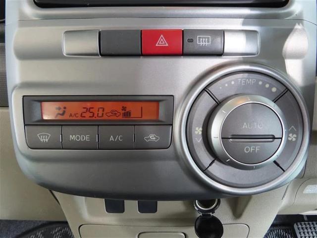 Xリミテッド ワンオーナー 禁煙車 ナビ地デジ 片側電動ドア(13枚目)