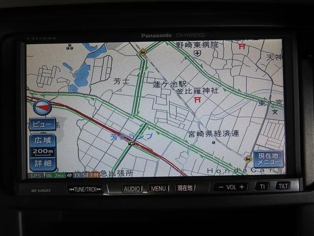 2.4Z ワンオーナー 禁煙車 両側電動 ナビTV Bカメラ(6枚目)