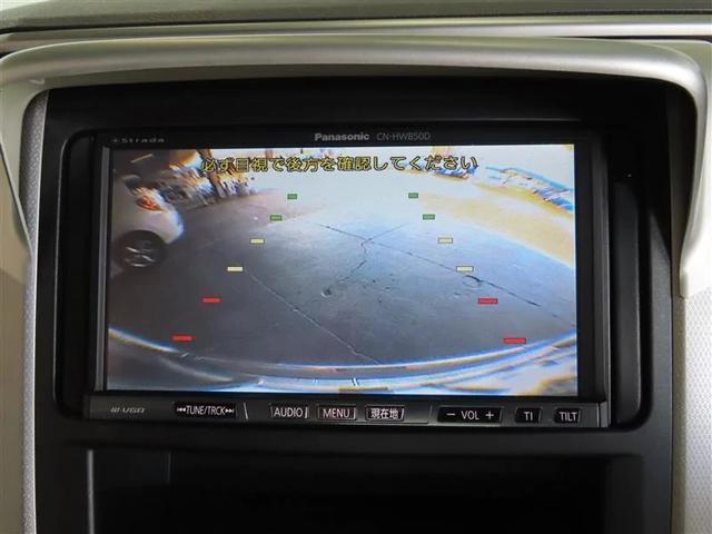 2.4Z ワンオーナー 禁煙車 両側電動 ナビTV Bカメラ(8枚目)