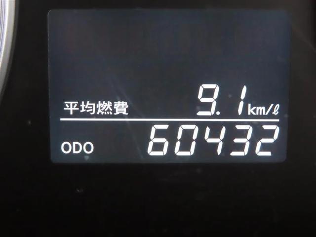 2.4Z ワンオーナー 禁煙車 両側電動 ナビTV Bカメラ(12枚目)