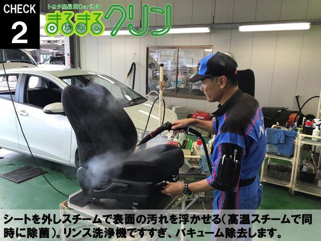 2.4Z ワンオーナー 禁煙車 両側電動 ナビTV Bカメラ(27枚目)