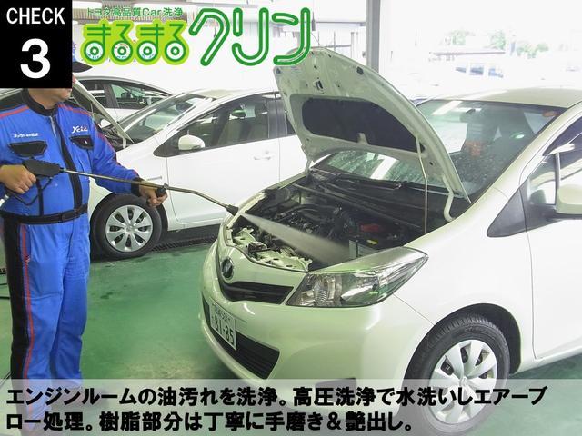 2.4Z ワンオーナー 禁煙車 両側電動 ナビTV Bカメラ(28枚目)