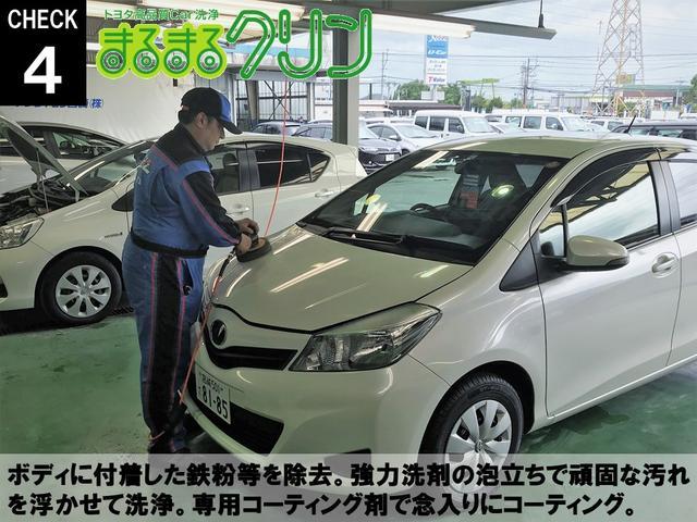 2.4Z ワンオーナー 禁煙車 両側電動 ナビTV Bカメラ(29枚目)