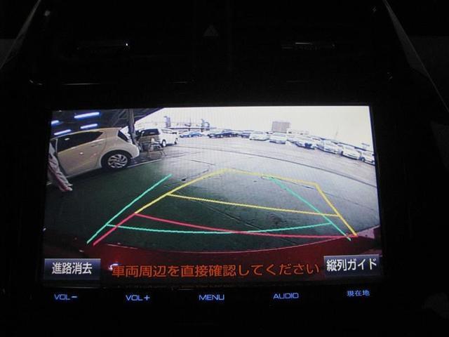 Aツーリングセレクション 1年保証付 メモリーナビフルセグTV Bカメラ スマートキー ETC LEDライト(11枚目)