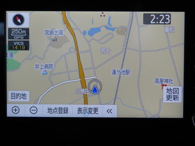 G 1年保証付 トヨタセーフティーセンス SDナビフルセグTV 全周囲カメラ スマートキー LEDライト(9枚目)