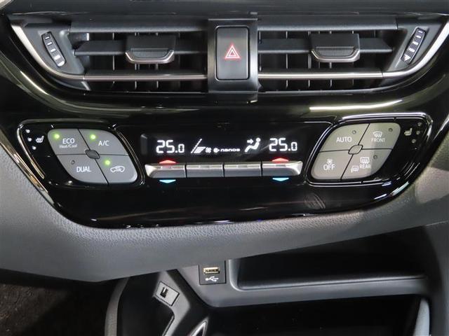 G 1年保証付 トヨタセーフティーセンス SDナビフルセグTV 全周囲カメラ スマートキー LEDライト(13枚目)