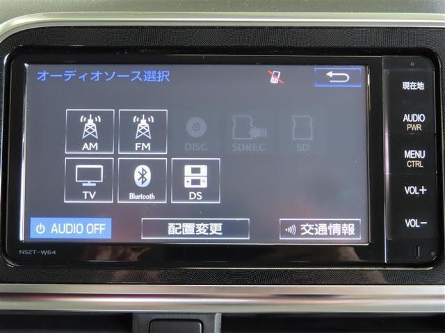 G 1年保証付 ワンオーナー メモリーナビフルセグTV Bカメラ スマートキー ETC 両側電動ドア(12枚目)