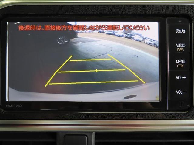 G 1年保証付 ワンオーナー メモリーナビフルセグTV Bカメラ スマートキー ETC 両側電動ドア(13枚目)