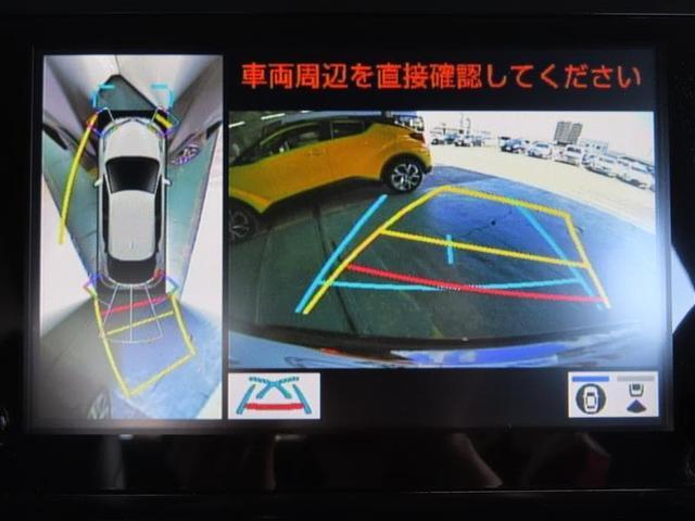 G 1年保証付 トヨタセーフティーセンス メモリーナビフルセグTV パノラミックビューモニター スマートキー LEDライト(6枚目)