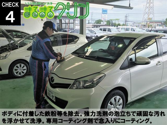 G 1年保証付 トヨタセーフティーセンス メモリーナビフルセグTV パノラミックビューモニター スマートキー LEDライト(29枚目)