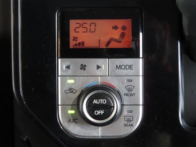 G S 1年保証付 ワンオーナー 禁煙車 トヨタセーフティーセンス メモリーナビフルセグTV 両側電動スライドドア スマートキー(12枚目)