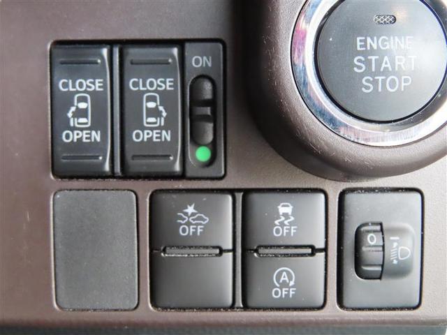 G S 1年保証付 ワンオーナー 禁煙車 トヨタセーフティーセンス メモリーナビフルセグTV 両側電動スライドドア スマートキー(15枚目)