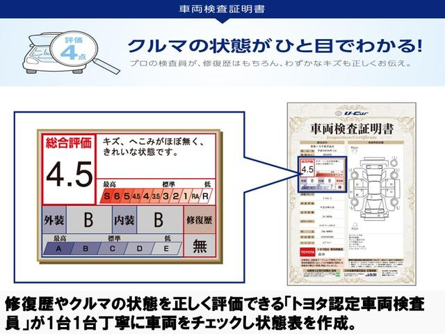 G S 1年保証付 ワンオーナー 禁煙車 トヨタセーフティーセンス メモリーナビフルセグTV 両側電動スライドドア スマートキー(23枚目)