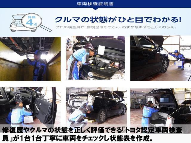 G S 1年保証付 ワンオーナー 禁煙車 トヨタセーフティーセンス メモリーナビフルセグTV 両側電動スライドドア スマートキー(24枚目)