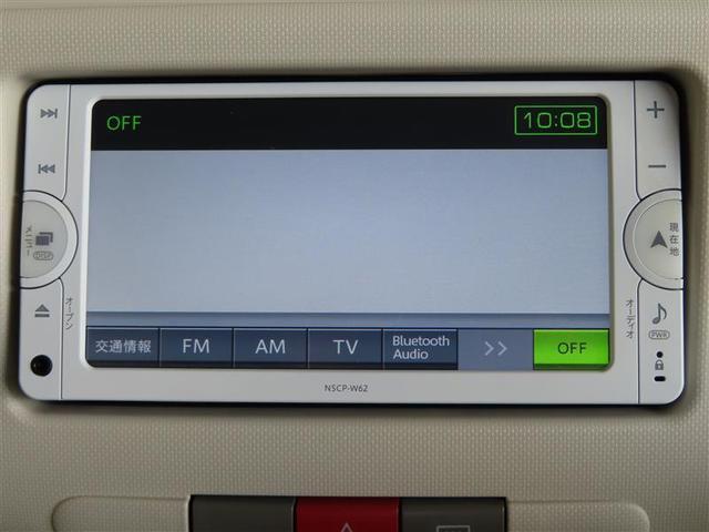 ココアプラスG 1年保証付 メモリーナビワンセグTV バックカメラ スマートキー ベンチシート(4枚目)