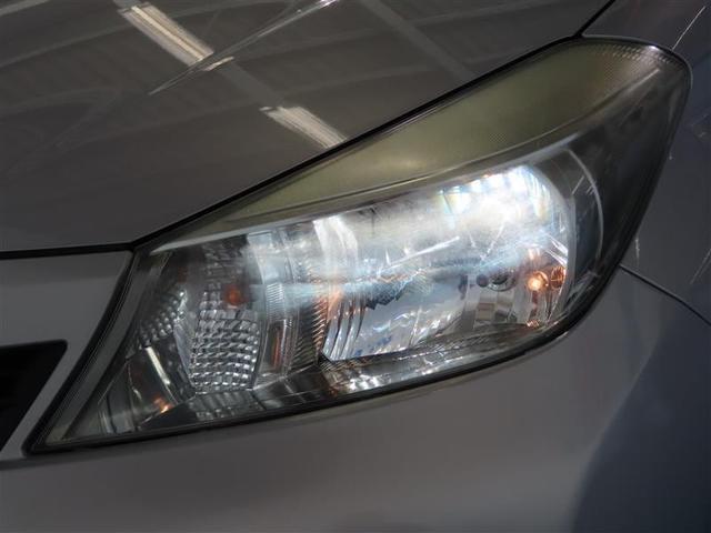 F スマートストップパッケージ ワンオーナー車 メモリーナビワンセグTV スマートキー プッシュスターター HIDライト アイドリングストップ(15枚目)