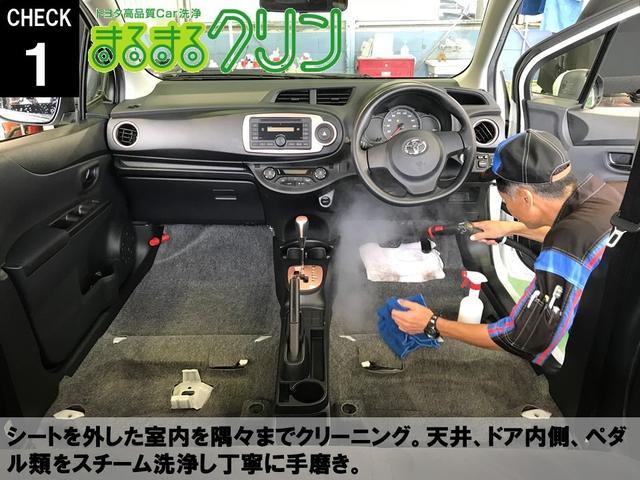 F スマートストップパッケージ ワンオーナー車 メモリーナビワンセグTV スマートキー プッシュスターター HIDライト アイドリングストップ(26枚目)