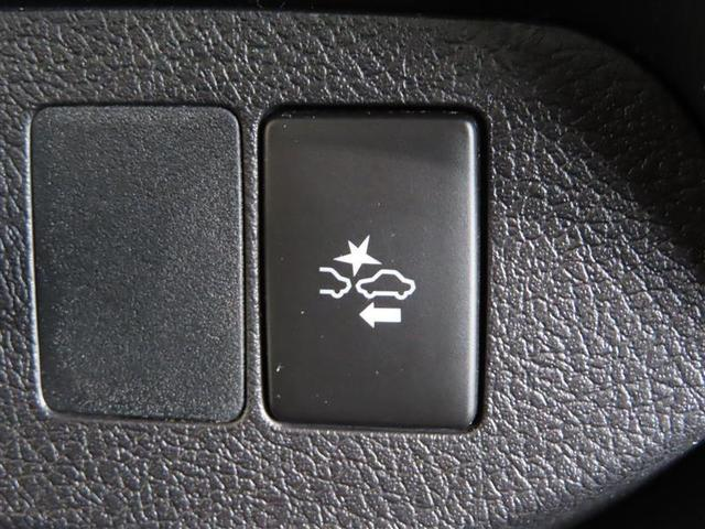 F セーフティーエディション 1年保証付 衝突軽減ブレーキ アイドリングストップ スマートキー プッシュスターター(14枚目)