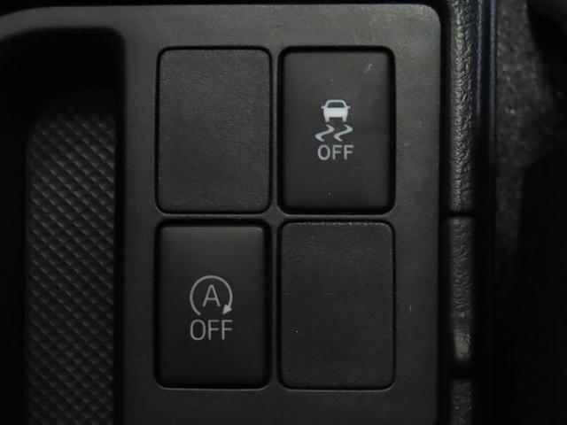 F セーフティーエディション 1年保証付 衝突軽減ブレーキ アイドリングストップ スマートキー プッシュスターター(15枚目)