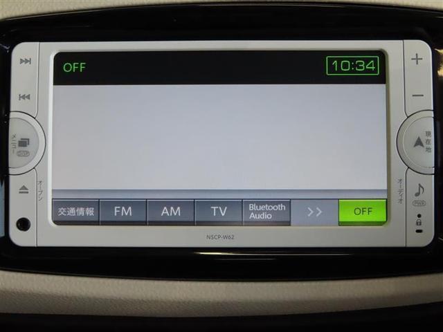 F 1年保証付 ワンオーナー 禁煙車 メモリーナビ地デジ バックカメラ スマートキー ETC(5枚目)