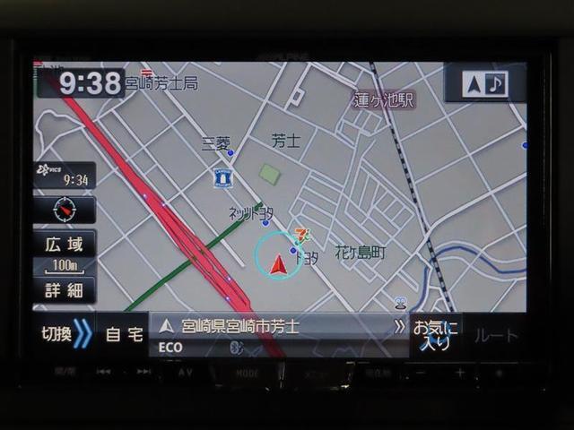 ZS G's 1年保証付 セーフティーセンス メモリーナビフルセグTV 後席モニター バックカメラ 両側電動スライドドア スマートキー ETC HIDライト(9枚目)