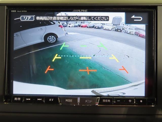 ZS G's 1年保証付 セーフティーセンス メモリーナビフルセグTV 後席モニター バックカメラ 両側電動スライドドア スマートキー ETC HIDライト(11枚目)