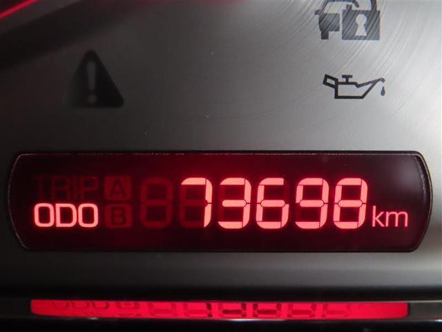 ZS G's 1年保証付 セーフティーセンス メモリーナビフルセグTV 後席モニター バックカメラ 両側電動スライドドア スマートキー ETC HIDライト(16枚目)