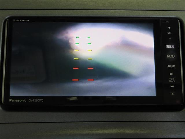 S ワンオーナー 禁煙車 メモリーナビフルセグTV バックカメラ スマートキー(10枚目)
