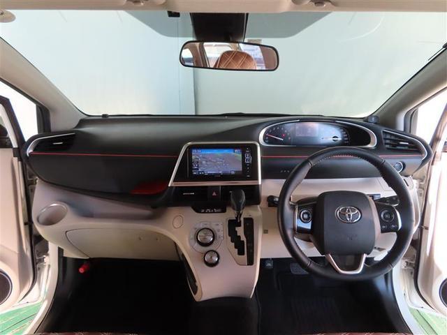 G ワンオーナー 禁煙車 トヨタセーフティーセンス メモリーナビフルセグTV バックカメラ 両側電動スライドドア スマートキー ETC LEDヘッドライト(7枚目)