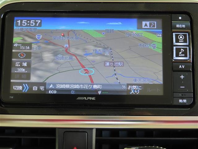 G ワンオーナー 禁煙車 トヨタセーフティーセンス メモリーナビフルセグTV バックカメラ 両側電動スライドドア スマートキー ETC LEDヘッドライト(9枚目)