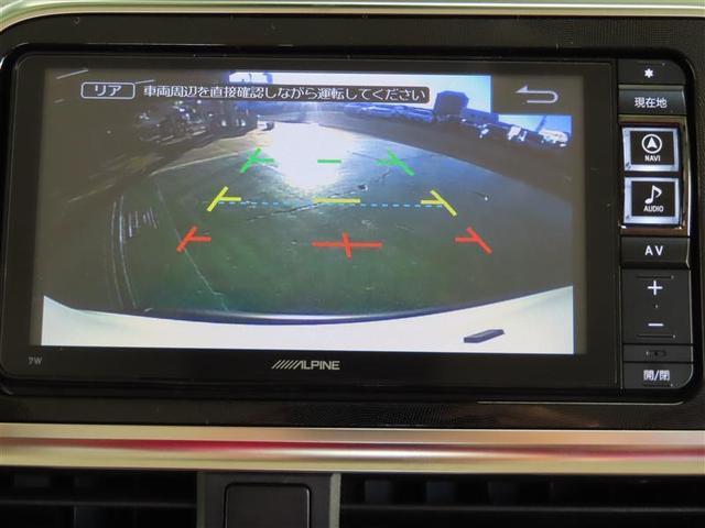 G ワンオーナー 禁煙車 トヨタセーフティーセンス メモリーナビフルセグTV バックカメラ 両側電動スライドドア スマートキー ETC LEDヘッドライト(11枚目)