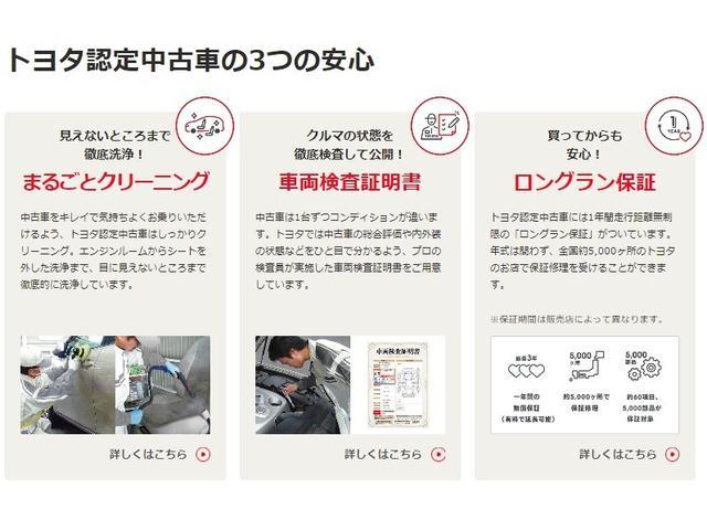G ワンオーナー 禁煙車 トヨタセーフティーセンス メモリーナビフルセグTV バックカメラ 両側電動スライドドア スマートキー ETC LEDヘッドライト(22枚目)