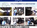 U スマートストップパッケージ 記録簿 HDDナビ フルセグ DVD再生 バックカメラ スマートキー キーレス HIDヘッドライト アルミホイール(23枚目)
